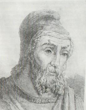 АРХИМЕД (ок. 287—212 до н. э.)