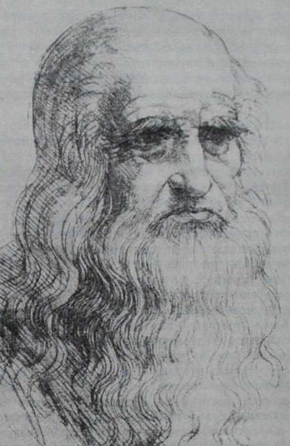 ЛЕОНАРДО ДА ВИНЧИ (1452—1519)