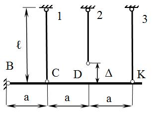 Схема заданной системы