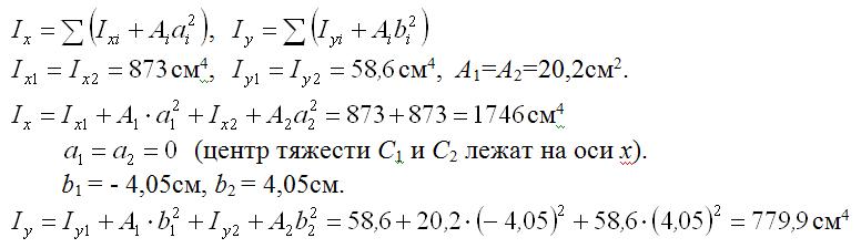 2019-07-10_17-47-20